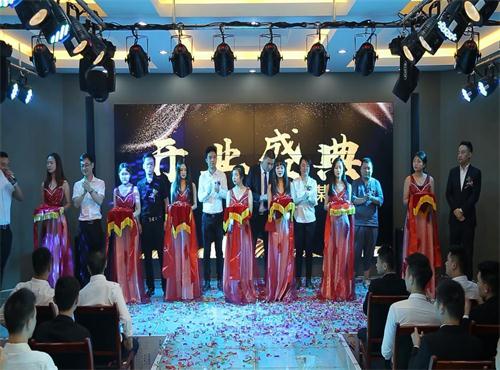 重庆中恒.时美文化传播开业活动