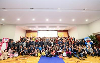 显示科技(重庆)有限公司2019家庭日活动